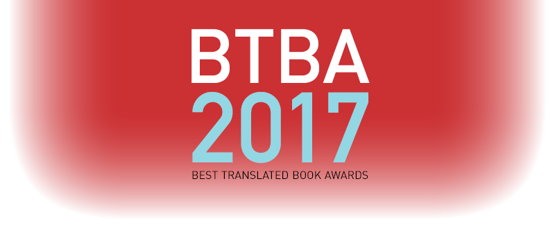 Best Translated Book Awards Logo